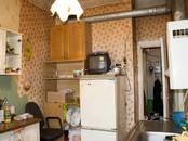 Квартиры,  Московская область Раменское, цена 1 400 000 рублей, Фото