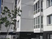 Квартиры,  Московская область Видное, цена 4 700 000 рублей, Фото