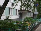 Квартиры,  Москва Нагорная, цена 6 150 000 рублей, Фото