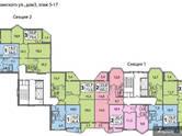 Квартиры,  Москва Жулебино, цена 4 800 000 рублей, Фото