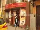 Здания и комплексы,  Москва Тверская, цена 49 900 098 рублей, Фото