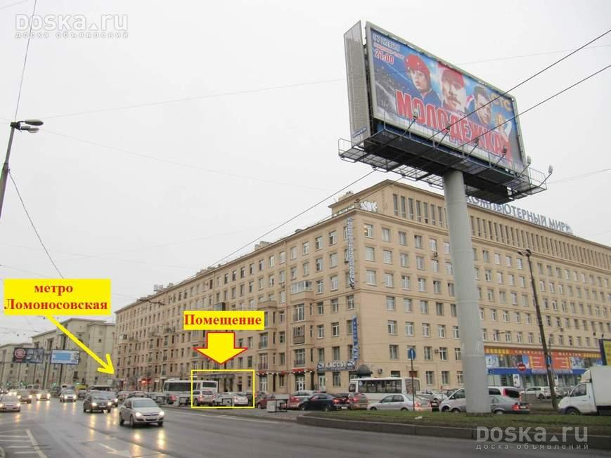 intim-saloni-u-metro-lomonosovskaya