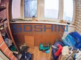 Квартиры,  Московская область Нахабино, цена 5 750 000 рублей, Фото