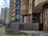 Другое,  Москва Проспект Вернадского, цена 63 000 000 рублей, Фото