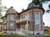 Дома, хозяйства,  Московская область Одинцовский район, цена 375 504 600 рублей, Фото