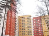 Квартиры,  Московская область Раменское, цена 4 450 000 рублей, Фото