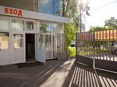 Офисы,  Москва Проспект Вернадского, цена 24 167 рублей/мес., Фото