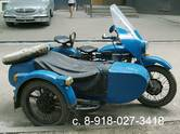Мотоциклы Урал, цена 20 000 рублей, Фото