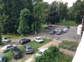 Другое,  Московская область Подольск, цена 56 533 000 рублей, Фото