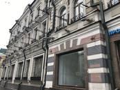 Офисы,  Москва Парк культуры, цена 120 000 рублей/мес., Фото