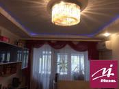 Квартиры,  Московская область Королев, цена 4 650 000 рублей, Фото