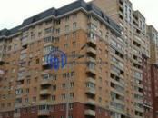 Квартиры,  Московская область Котельники, цена 4 900 000 рублей, Фото