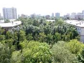 Квартиры,  Москва Каховская, цена 15 400 000 рублей, Фото