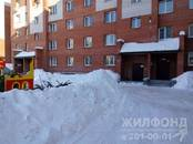 Квартиры,  Новосибирская область Бердск, цена 3 200 000 рублей, Фото