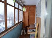 Квартиры,  Московская область Дзержинский, цена 3 400 000 рублей, Фото