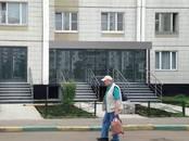 Офисы,  Москва Митино, цена 210 000 рублей/мес., Фото
