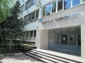 Офисы,  Москва Медведково, цена 46 125 рублей/мес., Фото
