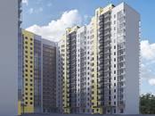Квартиры,  Краснодарский край Новороссийск, цена 1 861 000 рублей, Фото