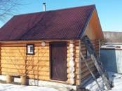 Дома, хозяйства,  Нижегородская область Дальнее Константиново, цена 3 000 000 рублей, Фото