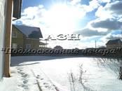 Дома, хозяйства,  Московская область Пятницкое ш., цена 9 000 000 рублей, Фото