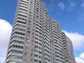 Квартиры,  Московская область Пушкино, цена 4 490 000 рублей, Фото