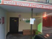 Офисы,  Москва Тульская, цена 29 500 000 рублей, Фото