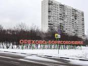Квартиры,  Москва Орехово, цена 7 500 000 рублей, Фото