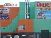 Офисы,  Московская область Балашиха, цена 29 100 000 рублей, Фото