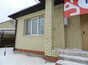 Дома, хозяйства,  Ивановская область Иваново, цена 5 095 000 рублей, Фото
