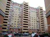 Квартиры,  Московская область Пушкино, цена 6 499 999 рублей, Фото