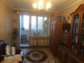 Квартиры,  Москва Бульвар Дмитрия Донского, цена 4 900 000 рублей, Фото