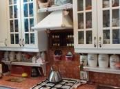 Квартиры,  Московская область Электросталь, цена 3 500 000 рублей, Фото
