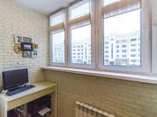 Квартиры,  Свердловскаяобласть Екатеринбург, цена 3 900 000 рублей, Фото