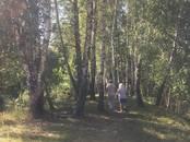 Земля и участки,  Московская область Серпуховский район, цена 800 000 рублей, Фото