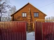 Дома, хозяйства,  Московская область Подольск, цена 4 700 000 рублей, Фото