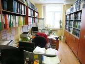 Офисы,  Москва Другое, цена 20 163 000 рублей, Фото