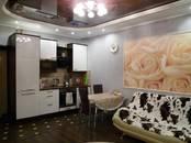 Квартиры,  Москва Аннино, цена 5 900 000 рублей, Фото