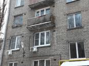 Квартиры,  Москва Дубровка, цена 12 000 000 рублей, Фото