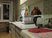 Квартиры,  Московская область Томилино, цена 5 300 000 рублей, Фото