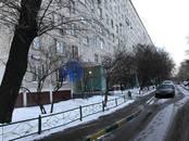 Квартиры,  Москва Бибирево, цена 6 600 000 рублей, Фото
