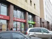 Здания и комплексы,  Москва Багратионовская, цена 945 000 рублей/мес., Фото