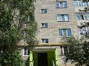 Квартиры,  Самарская область Другое, цена 1 150 000 рублей, Фото