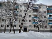Квартиры,  Республика Башкортостан Уфа, цена 1 650 000 рублей, Фото