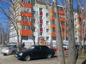 Квартиры,  Ханты-Мансийский AO Нефтеюганск, цена 2 600 000 рублей, Фото