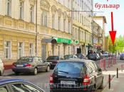 Здания и комплексы,  Москва Чкаловская, цена 48 950 025 рублей, Фото