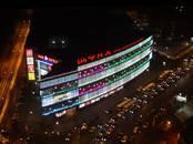 Квартиры,  Москва Щукинская, цена 7 780 000 рублей, Фото