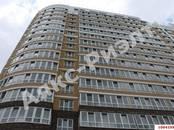 Квартиры,  Краснодарский край Краснодар, цена 2 566 500 рублей, Фото