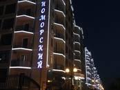 Квартиры,  Краснодарский край Геленджик, цена 3 200 000 рублей, Фото