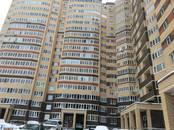 Квартиры,  Московская область Мытищинский район, Фото