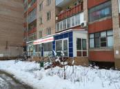 Другое,  Рязанская область Рязань, цена 3 990 000 рублей, Фото